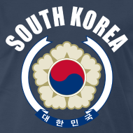 Design ~ south korea coat of arms T-Shirts