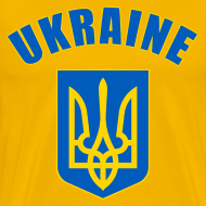 Design ~ ukraine coat of arms T-Shirts