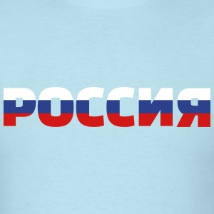 Russia T-Shirts - Men's T-Shirt