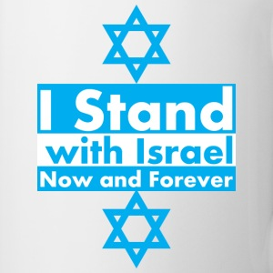 I Stand with Israel - Coffee/Tea Mug