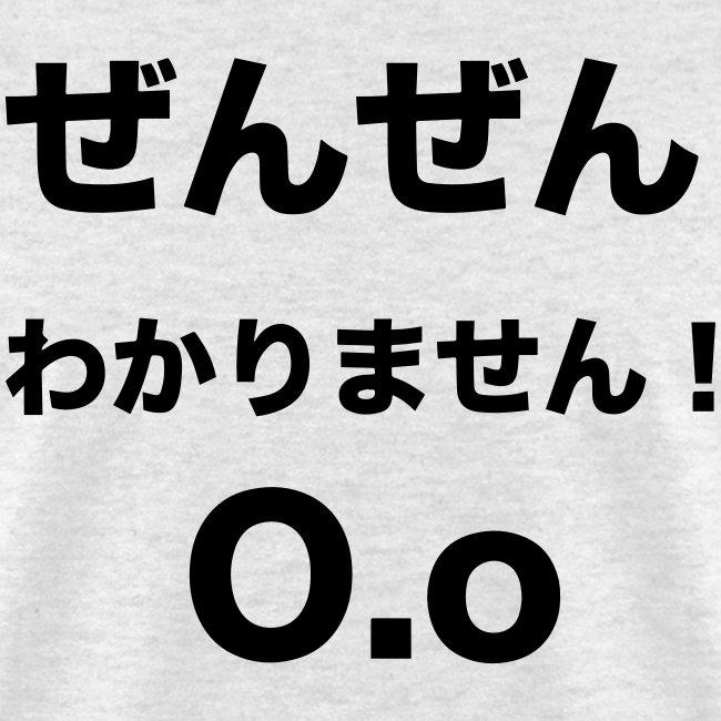 ZEN ZEN WAKARIMASEN! - Dark font for light t-shirts