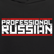 Design ~ Kids Hooded Sweater: Pro Russian