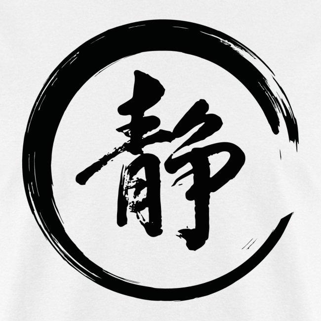 Basic-T Black Logo Design