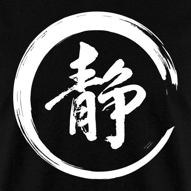 Basic-T White Logo Design