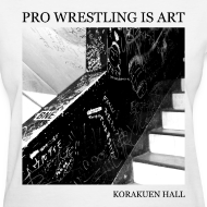 Design ~ Pro Wrestling Is Art | Korakuen Hall