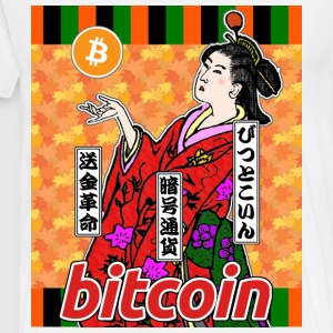 bitcoin jp - Men's Premium T-Shirt