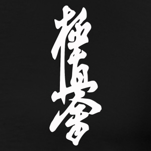 Kyokushin Theme - Men's Premium T-Shirt