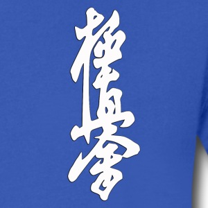 Kyokushin Theme - Men's V-Neck T-Shirt by Canvas