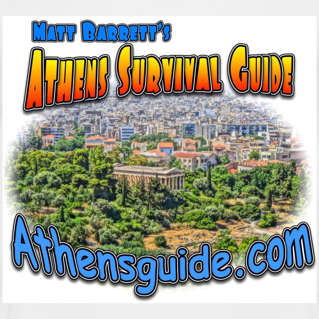 Athens  Guide Temple (kids)