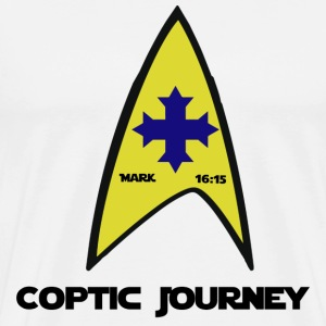 Coptic Journey - Men's Premium T-Shirt