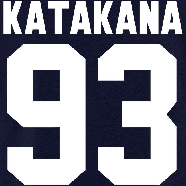 katakana 93