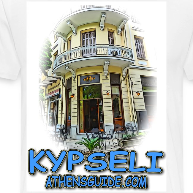 KYPSELI-ALLOTINO