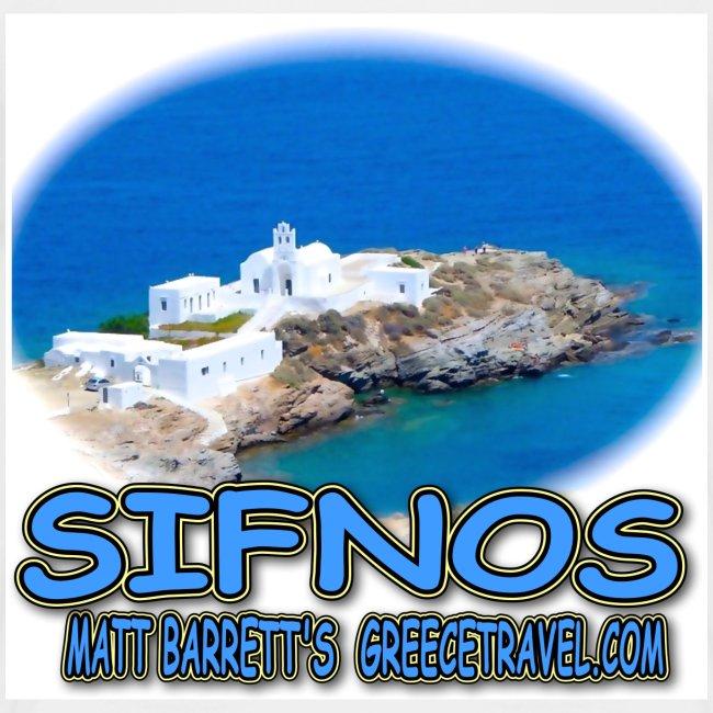 SIFNOS-CHRISOPIGI (kids)