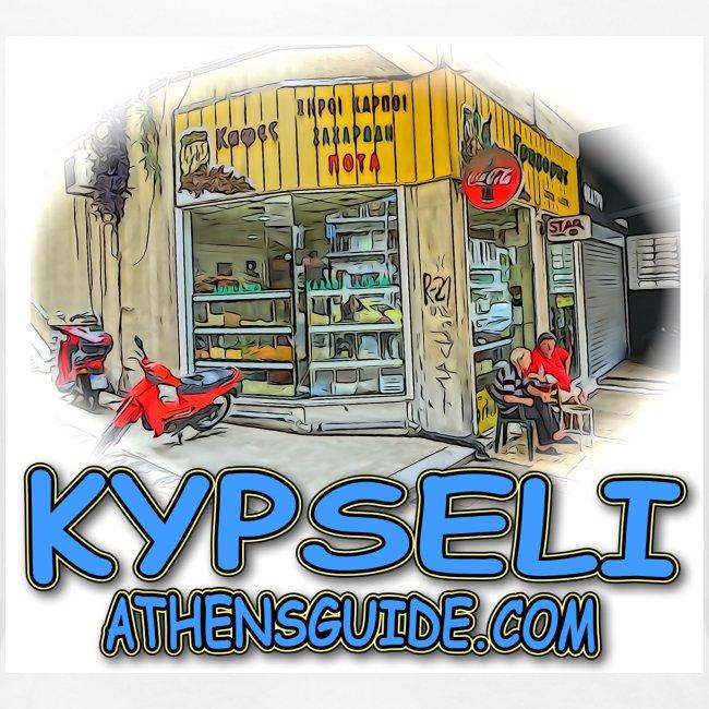 Kypseli Nut Shop (women)