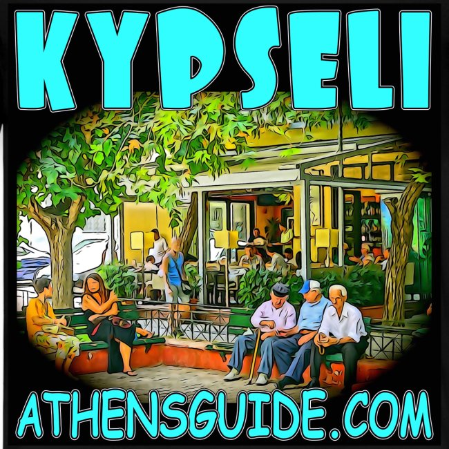 Kypseli Old People (teens)