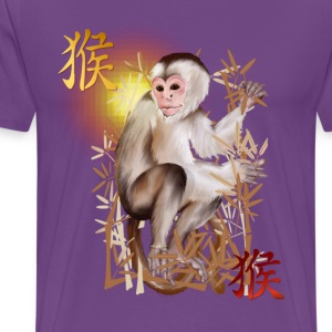 Year Of The Monkey - Men's Premium T-Shirt