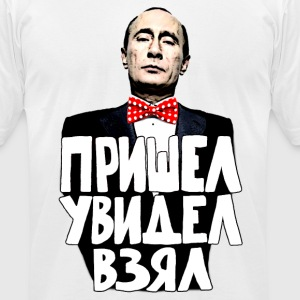 Putin: Veni Vidi Vinci - Men's T-Shirt by American Apparel
