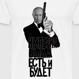 The Russian Empire - Men's Premium T-Shirt