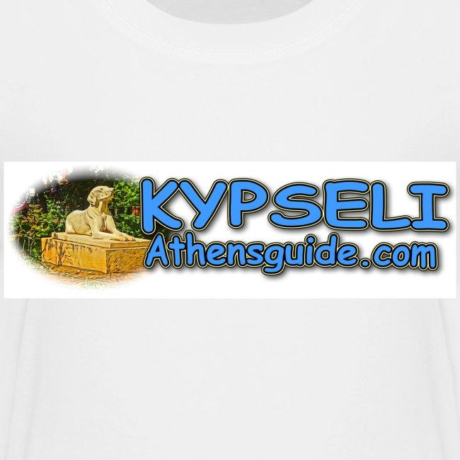 Kypseli Dog Logo 1 (kids)