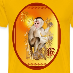 Year Of The Monkey-2016 Oval - Men's Premium T-Shirt