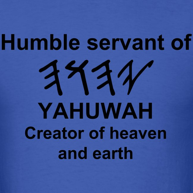 Humble Servant (Men's)