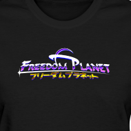 Design ~ Freedom Planet Tee (Women's)