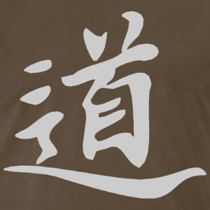 Tao Dao - Men's Premium T-Shirt