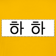 Design ~ [Customized] Haha's Version w/ Name Tag