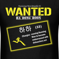 Design ~ [Running Man] Ep 91 Haha w/ Nametag