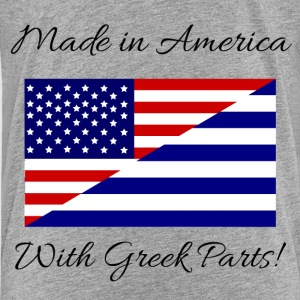 Made in America with Greek Parts! - Kids' Premium T-Shirt