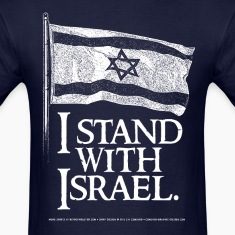 I Stand With Israel T-Shirts