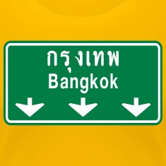 Bangkok Ahead ~ Watch Out! Thailand Traffic Sign Women's T-Shirts