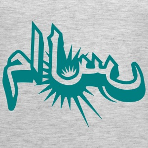 Salam Graffiti Tanks - Women's Premium Tank Top
