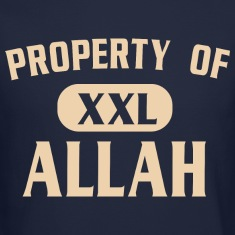 Property of Allah - Mike Tyson