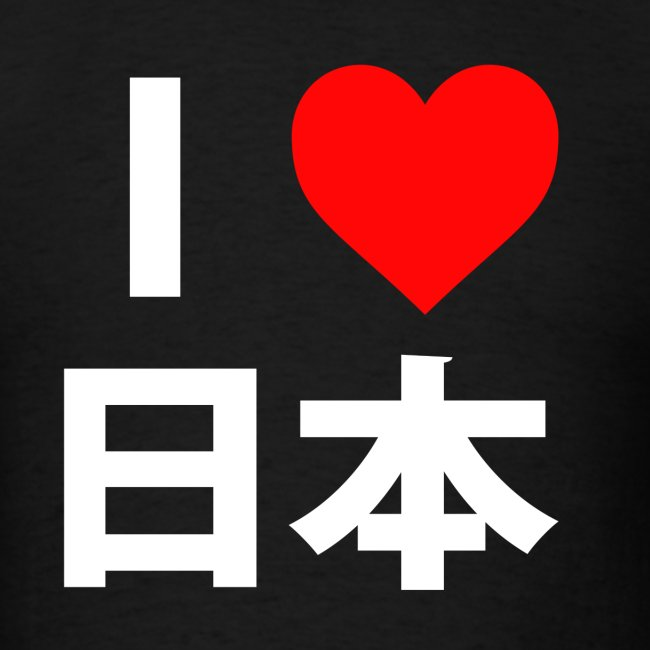 I Heart Japan (white text)