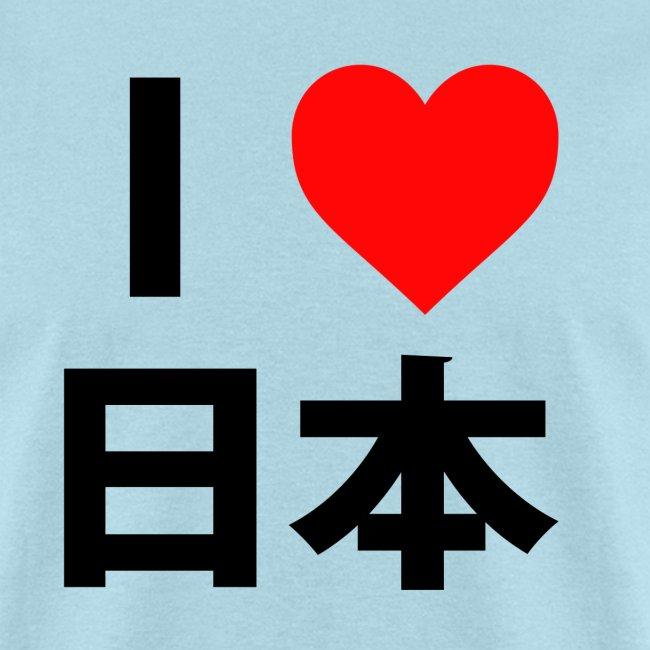 I Heart Japan (black text)