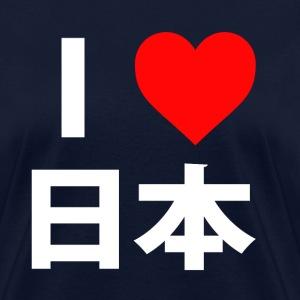 I Heart Nihon (white)