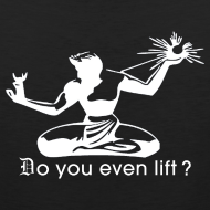 Design ~ Do You Even Lift?