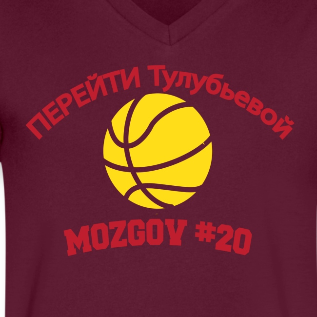 8253782f2c42 Cleveland Mosgov Russian Basketball V-Neck T-Shirt