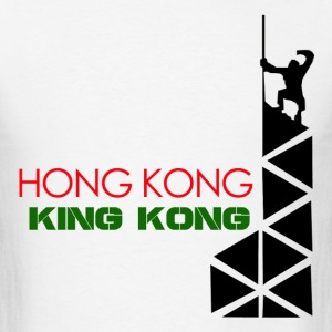 King Kong - Men's T-Shirt