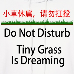 Tiny Grass is Dreaming - Chinese Mandarin - Men's Hoodie