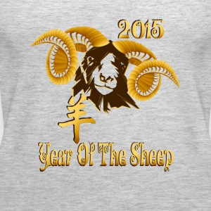 Year Of The Sheep-gold - Women's Premium Tank Top