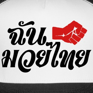 I Fight Muay Thai Caps - Trucker Cap