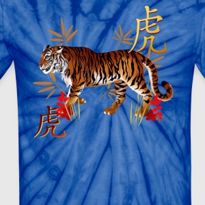 YEAR OF THE TIGER-Symbols - Unisex Tie Dye T-Shirt