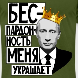 Vladimir Putin - Men's T-Shirt by American Apparel