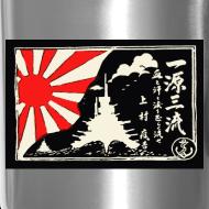 Design ~ Battleships of the Imperial Japanese Navy