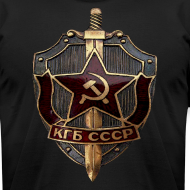 Design ~ KGB Badge