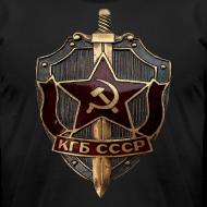 Design ~ KGB Badge