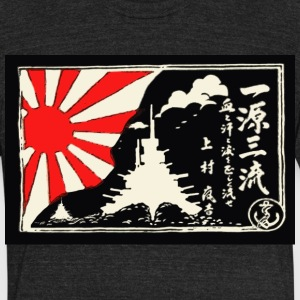 Imperial Japanese Navy  - Unisex Tri-Blend T-Shirt by American Apparel