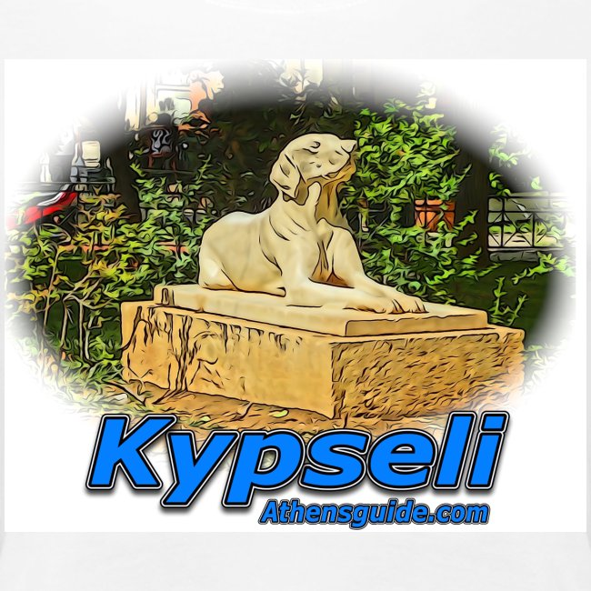 KYPSELI DOG (women)